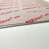 Картон BURGMAN 1.25mm + 2.5mm EVA бел (1.0х1.5м)