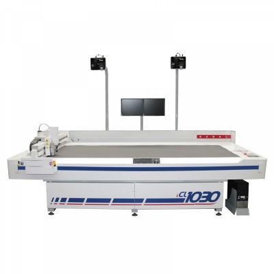 Автоматический плоттер SABAL CL1030