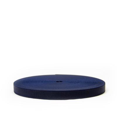 Резинка обувная РО-20 синяя
