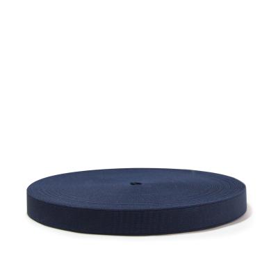 Резинка обувная РО-30 синяя