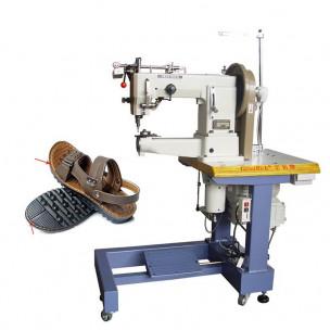 Бортопрошивная швейная машинка GR-205 GREAT RICH